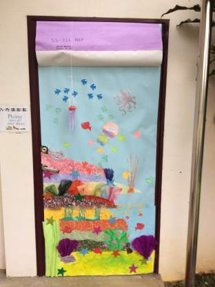 Decorated Door (Kirsten Machado - Taiwan)